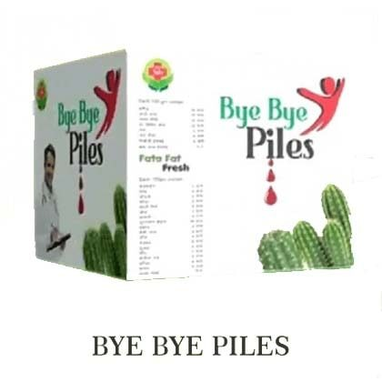 Bye Bye Piles in Pakistan