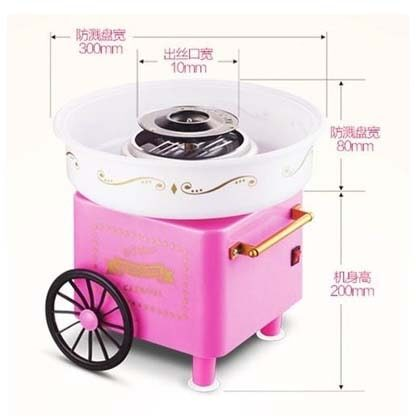 Cotton Candy Maker Price in Pakistan