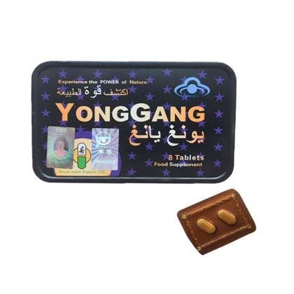 Yong Gang Tablets Price in Pakistan