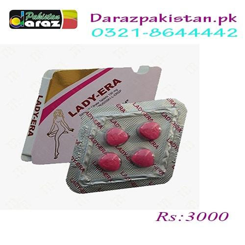 Lady Era Tablet in Pakistan