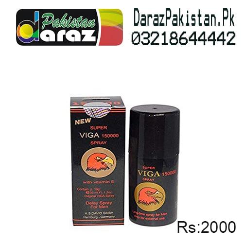 Viga Spray in Pakistan